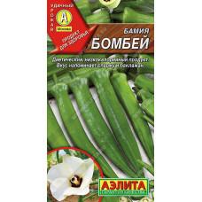 Бамия Бомбей | 0.5 г | Аэлита