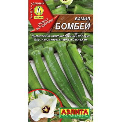 Бамия Бомбей   0.5 г   Аэлита