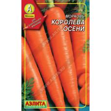 Морковь гель драже Королева осени | 300 шт | Аэлита