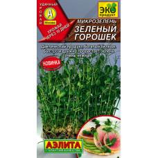 Микрозелень Зеленый горошек | 10 г | Аэлита
