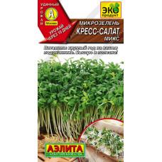 Микрозелень Кресс-салат микс смесь | 5 г | Аэлита
