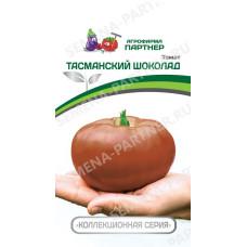 Томат Тасманский шоколад | 10 шт | Партнер