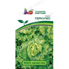 Салат листовой Геркулес | 0.5 г | Партнер