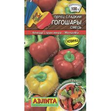 Перец сладкий Гогошары смесь | 0.3 г | Аэлита