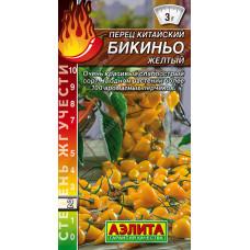 Перец острый Бикиньо желтый | 7 шт | Аэлита
