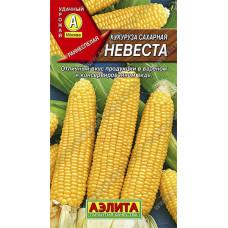 Кукуруза сахарная Невеста | 7 г | Аэлита