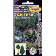 Лавр благородный вечнозеленый Экзотика | 1.5 г | Аэлита