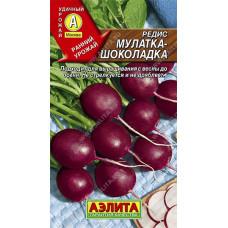 Редис Мулатка-шоколадка | 2 г | Аэлита