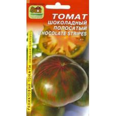 Томат Шоколадный полосатый | 10 шт | Наш сад