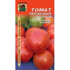 Томат Персиковый пестрый | 10 шт | Наш сад
