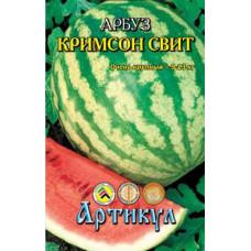 Арбуз Кримсон свит | 12 шт | Артикул