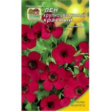 Лен крупноцветковый Красный | 1 г | Наш сад