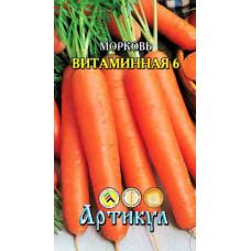 Морковь гель драже Витаминная 6 | 300 шт | Артикул