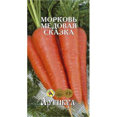 Морковь гель драже Медовая сказка   300 шт   Артикул