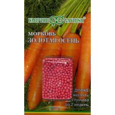 Морковь гель драже Золотая осень | 300 шт | Гавриш