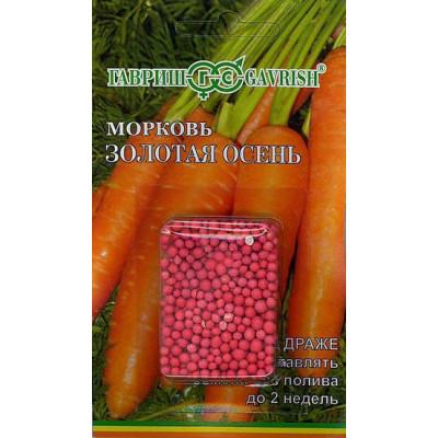 Морковь гель драже Оранжевый мускат | 300 шт | Гавриш