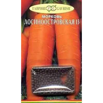 Морковь гель драже Лосиноостровская 13 | 300 шт | Гавриш