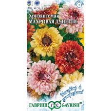 Хризантема килеватая Махровая Дунетти смесь | 0.5 г | Гавриш