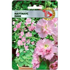 Мини Шток-роза Наутилус пинк | 8 шт | Биотехника