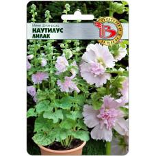 Мини Шток-роза Наутилус лилак | 8 шт | Биотехника