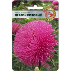 Астра Мерлин розовый   50 шт   Биотехника