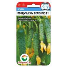 Огурец По щучьему велению F1   7 шт   Сибирский сад