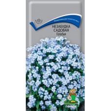Незабудка садовая Голубая | 0.2 г | Поиск