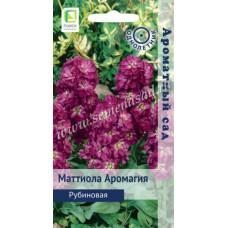 Маттиола (Левкой) аромагия Рубиновая | 10 шт | Поиск