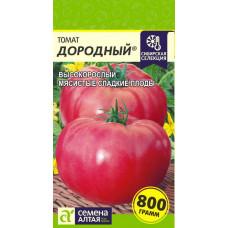 Томат Дородный | 0.05 г | Семена Алтая