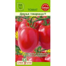 Томат Друзья товарищи | 0.05 г | Семена Алтая