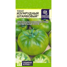 Томат Изумрудный штамбовый | 0.05 г | Семена Алтая