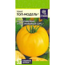Томат Топ-модель | 0.05 г | Семена Алтая