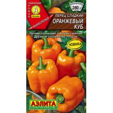 Перец сладкий Оранжевый куб | 0.2 г | Аэлита