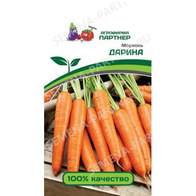 Морковь Дарина   1 г   Партнер