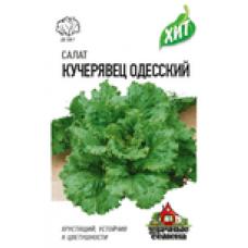 Салат Кучерявец одесский | 0.5  г | Гавриш