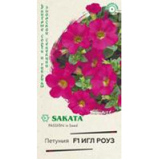 Петуния крупноцветковая Игл роуз F1 | 5 шт | Гавриш