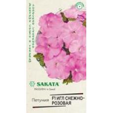 Петуния крупноцветковая Игл снежно-розовая F1 | 5 шт | Гавриш