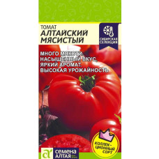 Томат Алтайский мясистый   0.05 г   Семена Алтая