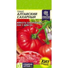 Томат Алтайский сахарный   0.05 г   Семена Алтая