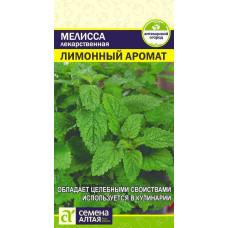Мелисса Лимонный аромат | 0.1 г | Семена Алтая