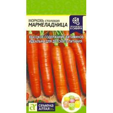 Морковь Мармеладница | 2 г | Семена Алтая