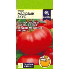 Томат Медовый вкус   0.05 г   Семена Алтая