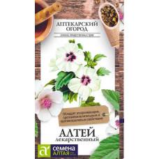 Алтей Лекарственный | 0.1 г | Семена Алтая
