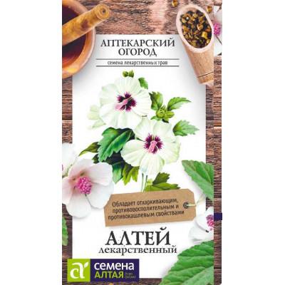 Алтей Лекарственный   0.1 г   Семена Алтая