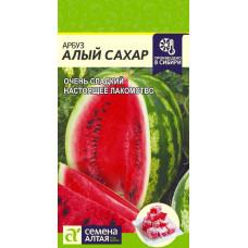 Арбуз Алый сахар | 1 г | Семена Алтая