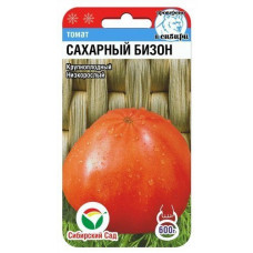 Томат Сахарный бизон | 20 шт | Сибирский сад