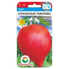Томат Клубничный тяжеловес | 20 шт | Сибирский сад