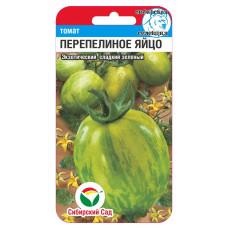 Томат Перепелиное яйцо | 20 шт | Сибирский сад