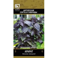 Базилик овощной Арарат | 0.5 г | Поиск