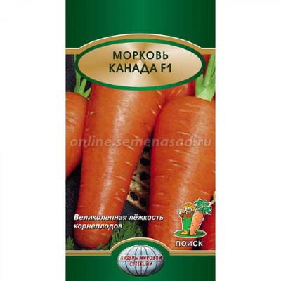 Морковь Канада F1   0.5 г   Поиск